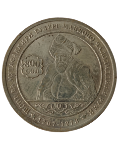 Tajiquistão 1 Somoni 2007 - 800º aniversário - nascimento de Jalal ad-Din Rumi