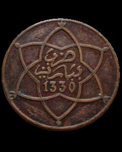 Sulfanato de Marrocos 10 Mazunas 1912