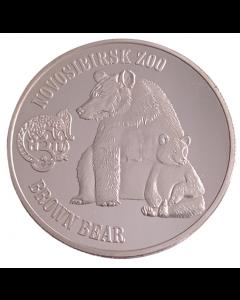 Ilhas Virgens Britânicas 1 Dólar 2016 - Urso Marrom (Exonumia)