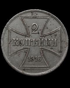 Alemanha 2 Copeques 1916 - Moeda Militar