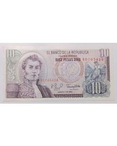 Colômbia 10 Pesos Oro 1980