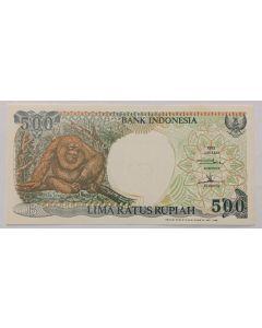 Indonésia 500 Rúpias 1992 FE