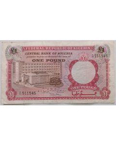 Nigéria 1 Pound 1967