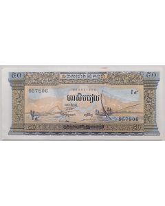 Camboja 50 Riels 1956-1974 FE