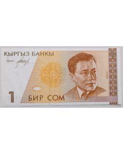 Quirguistão 1 Som 1994 FE