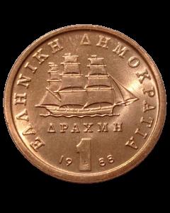 Grécia 1 Dracma 1988 FC