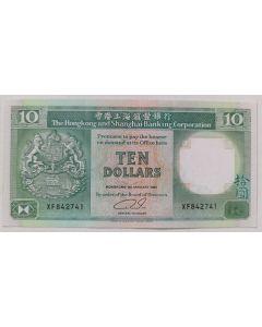 Hong Kong 10 Dólares 1992 FE