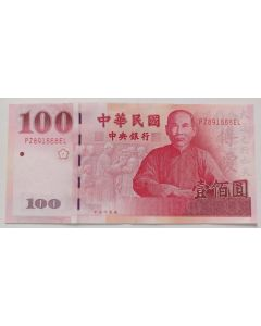 Taiwan100 Yuan 2000