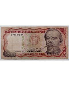 Peru 5000 Soles de Oro 1979