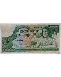 Camboja1000 Rials 1972