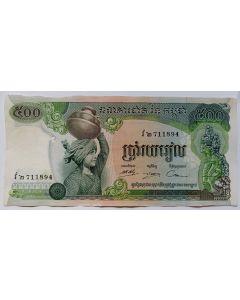 Camboja 500 Rials 1972