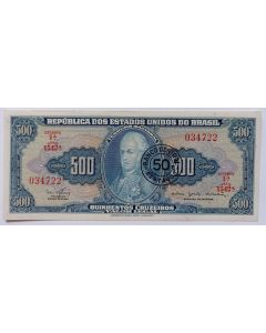 Brasil 50 Centavos 1967 C119 FE
