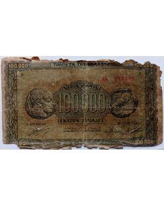Grécia 100.000 Dracmas 1944