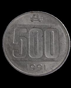 Argentina 500 Australes 1991