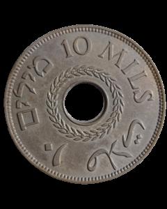 Palestina 10 Mils 1939