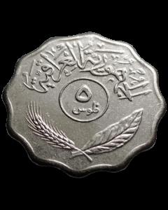 Iraque 5 Fils 1975 FC