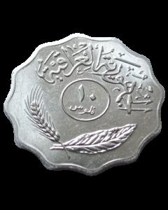Iraque 10 Fils 1981 FC
