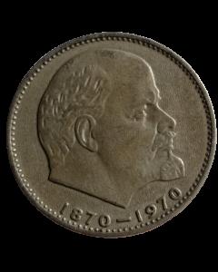 União Soviética 1 Rublo 1970 - 100º aniversário - nascimento de Vladimir Lenin