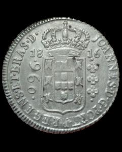 "Brasil 960 Réis 1816 ""B"" (Prata)"
