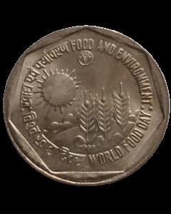 Índia 1 Rúpia 1989 FC - FAO - Alimentos e Meio Ambiente