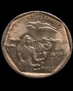 Índia 1 Rúpia 1988 FC - FAO - Agricultura de Sequeiro