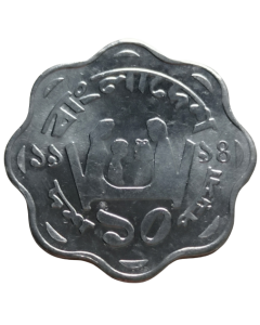 Bangladesh 10 Poisha 1994 FC  - FAO