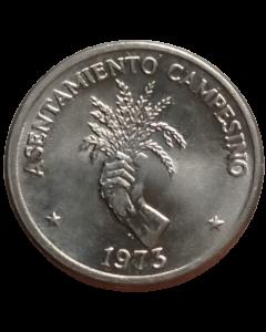 Panamá 2 ½ centésimos 1973 - FAO - Assentamentos Rurais