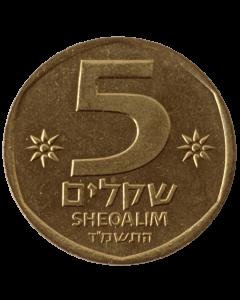Israel 5 sheqalim 1984 FC
