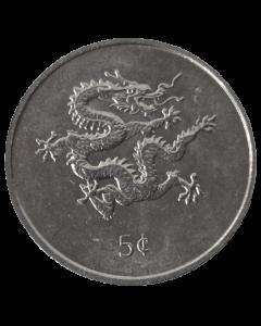 Libéria 5 Cents 2000 FC