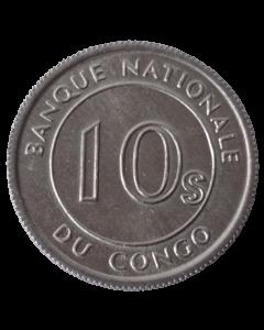 Congo RDC 10 Sengi 1967 FC
