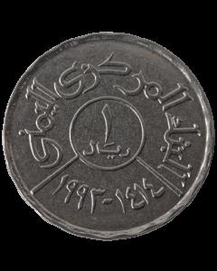 Iêmen 1 Rial 1993 FC