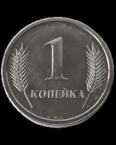 Transnistria 1 Copeque 2000 FC