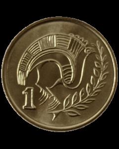 Chipre 1 Cêntimo 1998 FC