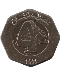 Líbano 50 Livres 1996 FC