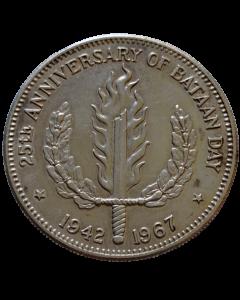 Filipinas 1 Peso 1967 - 25º aniversário - Dia de Bataan (Prata)
