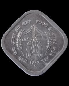 Índia 5 Paise 1976 - FAO - Comida e Trabalho para todos