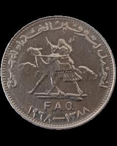 Sudão 25 Qirsh 1968 - FAO - Programa Mundial de Alimentos
