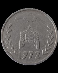 Argélia 1 Dinar 1972 - FAO: Reforma Agrária
