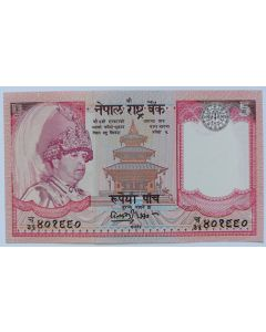 Nepal 5 Rúpias 2004 FE