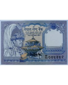 Nepal 1 Rúpia 1993 FE