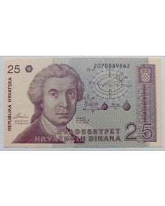 Croácia 25 Dinara1991 FE