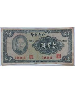 China 100 Yuan 1941